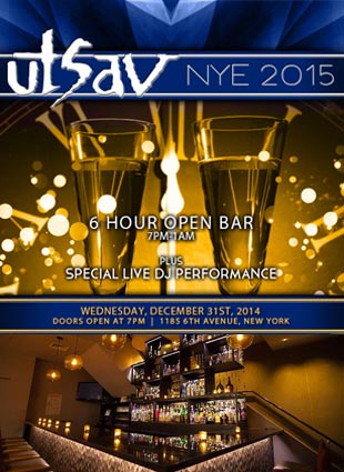 Utsav Restaurant New York City New Years Eve 2021